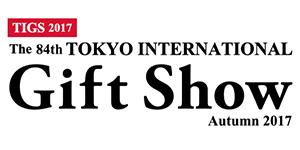 2017 Tokyo International Gift Show