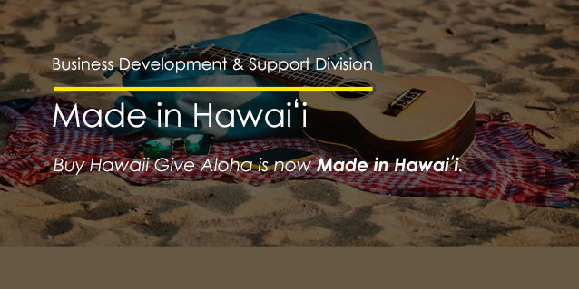Buy Hawaii, Give Aloha