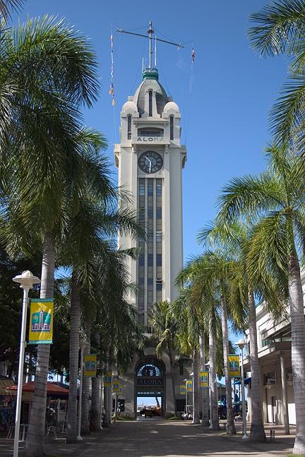 Aloha Tower - Oahu