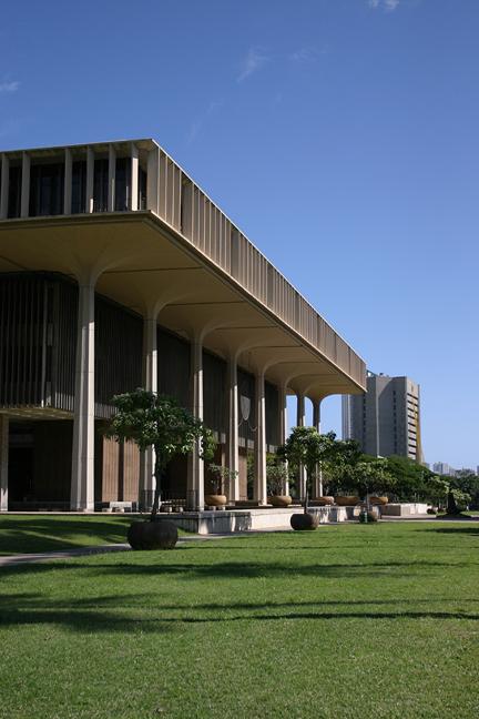State Capitol - Oahu