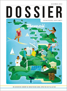United Airlines Hemisphere Magazine, Dossier