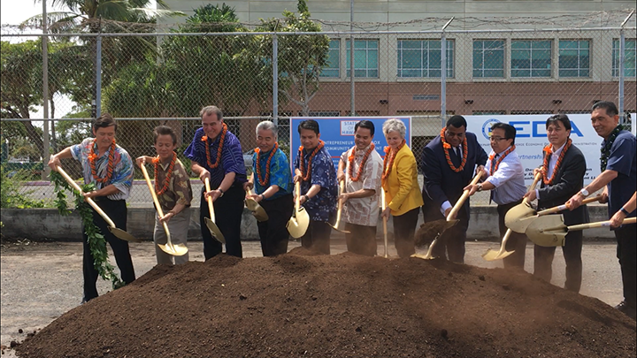 HTDC Breaks Ground on Entrepreneurs' Sandbox Facility